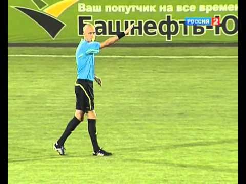 Футбольные профессиии - арбитр Сергей Карасев.