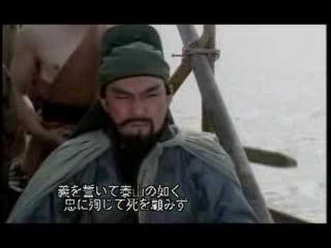 ROTK  Guan Yu's