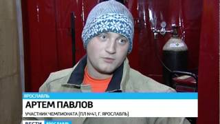 В Ярославле стартовал конкурс профмастерства Warldskills Russia