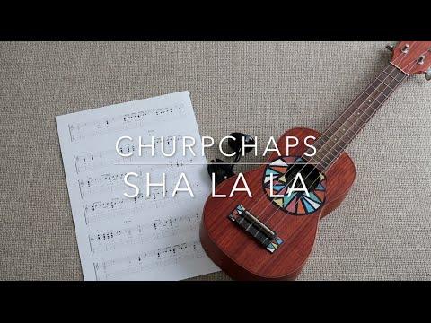 Ukulele Play Along Sha La La Cover Chords Youtube