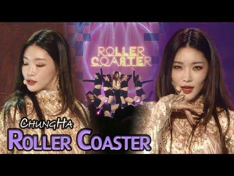 [Comeback Stage] CHUNGHA - Roller Coaster, 청하 - 롤러코스터 Show Music core 20180120