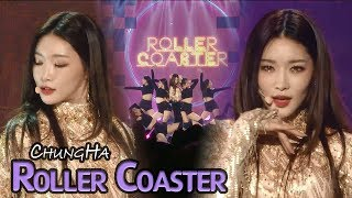 Download [Comeback Stage] CHUNGHA - Roller Coaster, 청하 - 롤러코스터 Show Music core 20180120 MP3 song and Music Video