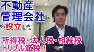 動画No.37 チャンネル登録はコチラからお願いします☆ ⇒ https://www.you...