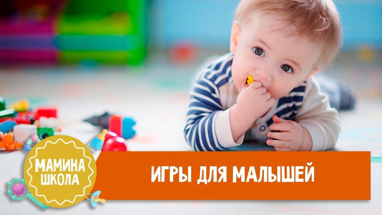 чем занять ребенка в 1.4 года дома миг кредит режим работы екатеринбург