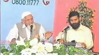 Allama Nasir Uddin Albani R.A. - maulana ishaq urdu