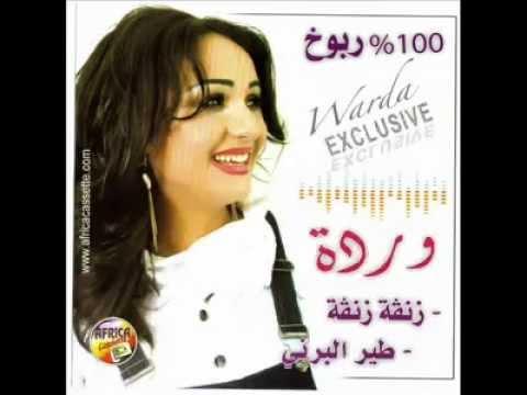 وردة التونسية زنقة زنقة   YouTube