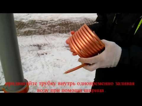 Змеевик из медной трубки (спираль).