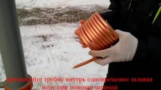 змеевик из медной трубки (спираль)