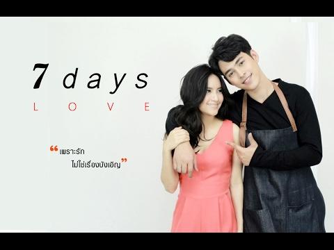 7days love เพราะรักไม่ใช่เรื่องบังเอิญ EP01/1