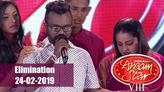 Dream Star Season VIII | Elimination 24th February 2019