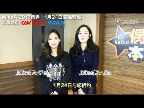 Jia & Fei promo ID for 2015 miss A first show in ChengDu
