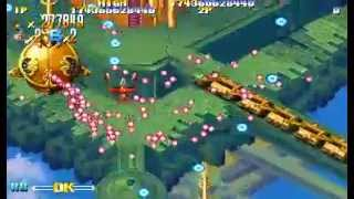 Giga Wing (Arcade) in 23:19 by DARK FULGORE
