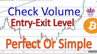 How To Enter Or Exit Perfect Level With Volume Easily In Hindi