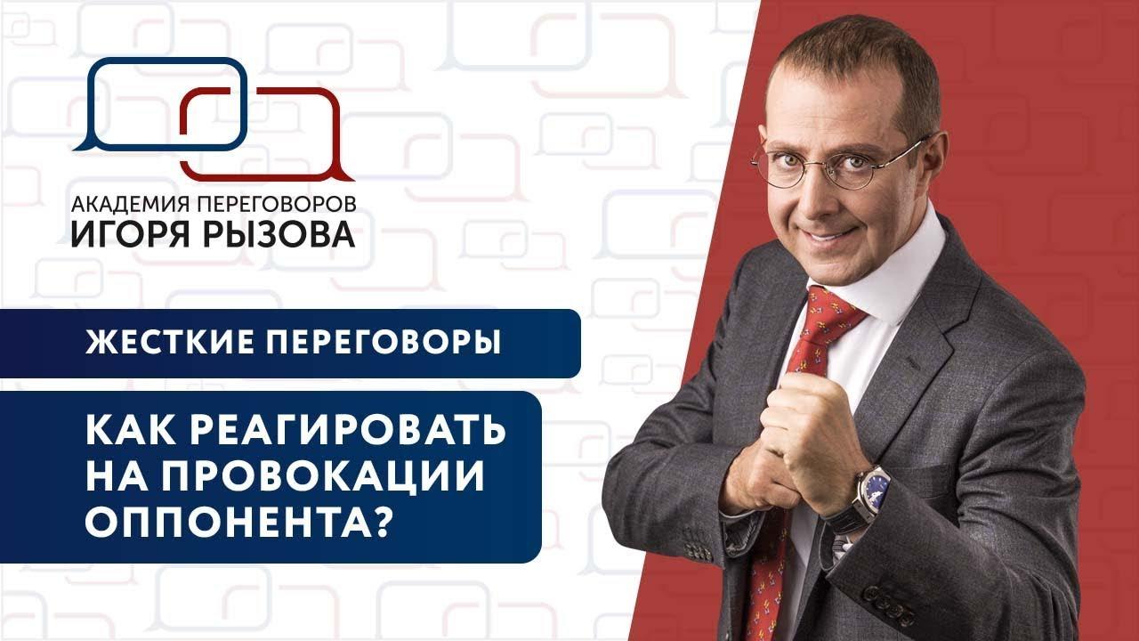 Частные займы в псковской области