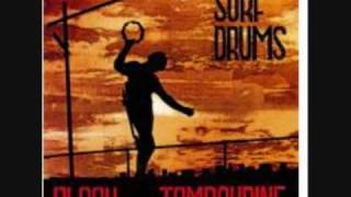"Surf Drums  - 1. Black Tambourine,  2.  All There Is 12""  - 1987"