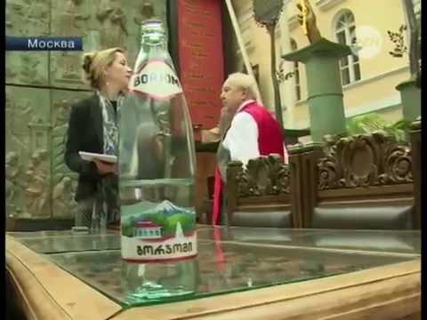 """В Москве накрыли склад с поддельным """"Боржоми"""""""