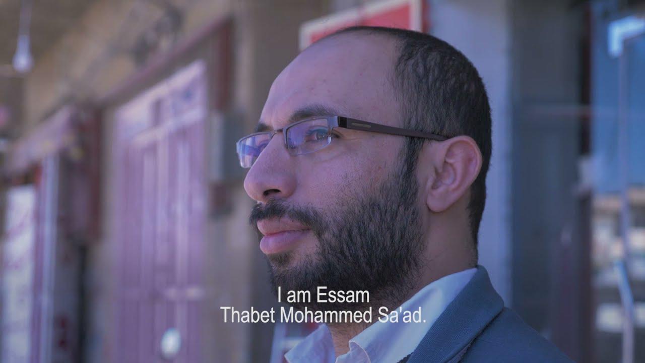 Young entrepreneur Story - Essam