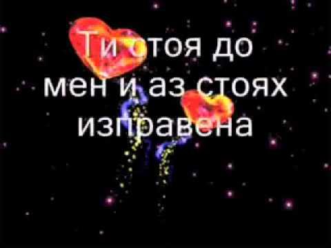 Celine Dion - Because You Loved Me [bg Sub]