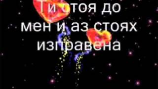 Celine Dion - Because You Loved Me [bg sub]