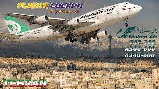 COCKPIT Boeing 747, Airbus A300 & A340  MAHAN AIR