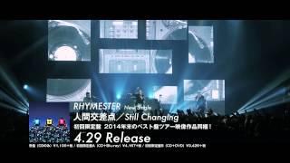 2015.4.29リリース ビクターエンタテインメント移籍第一弾両A面シングル...