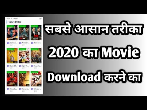 koi-bhi-movie-kaise-download-kare-2019- how-to-download-any-new-movie-in-hd-2019- bjtechtv