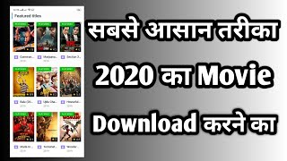 Koi Bhi Movie Kaise Download Kare 2020 |How To Download Any New Movie In Hd 2020 |BjTechTv