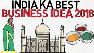 BUSINESS IDEAS in Hindi with Small Investment in India | Invisible BABA 2018
