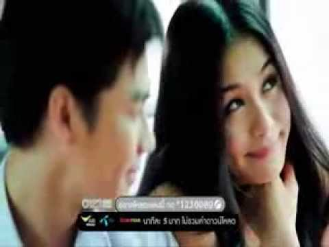 soundtrack film first kiss thailand