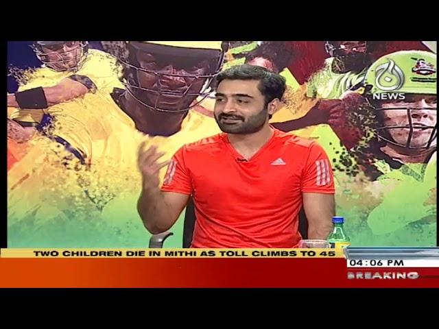 Cricket Ka Junoon | 23 February 2019 | Aaj News
