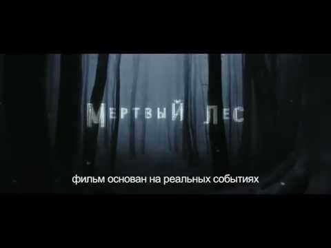 Американская история ужасов сериал, 9 сезонов КиноПоиск