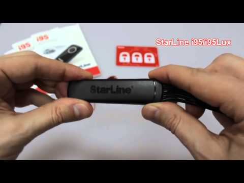 Иммобилайзер StarLine i95/i95Lux