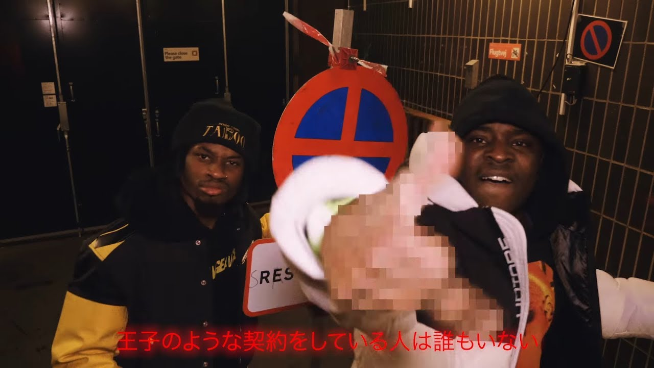 Download IDK - ONCE UPON A TIME (FREESTYLE) ft. Denzel Curry (Official Music Video)