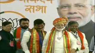 PM Modi addresses public meeting in Pune, Maharashtra