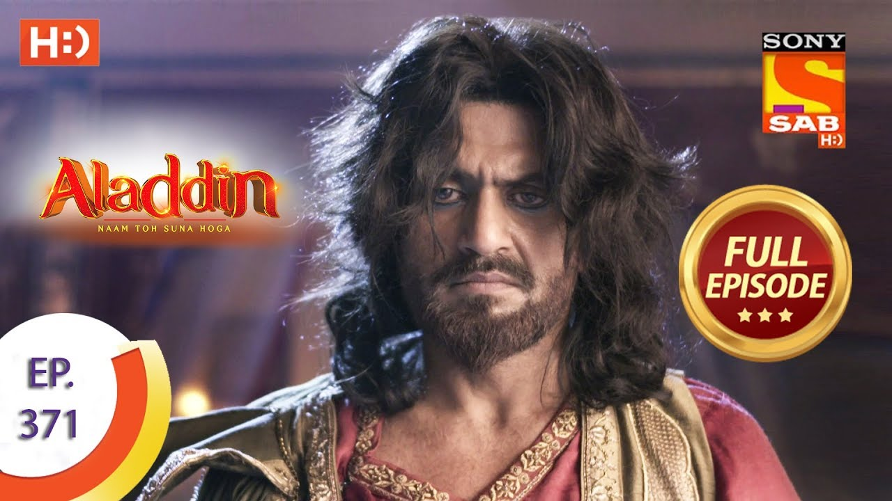 Download Aladdin - Ep 371 - Full Episode - 16th January 2020