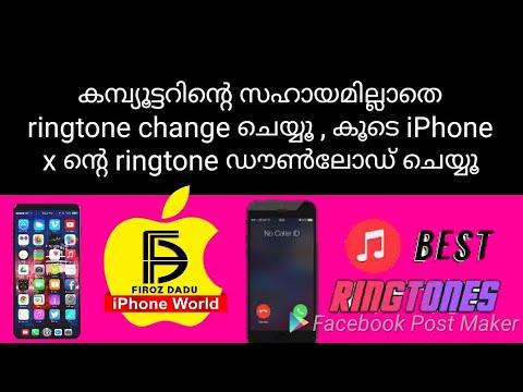 Iphone ringtone set