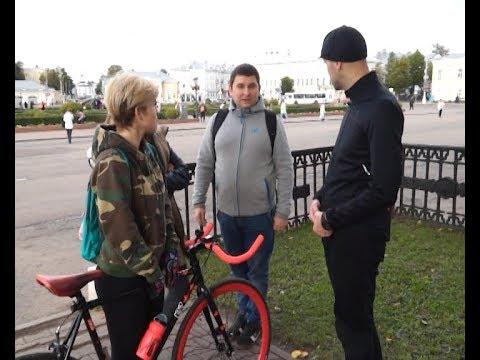 Велосезон2014 выбирай велосипед. - YouTube
