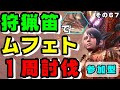 2015 1月 introductionショート1☆ 最高のことが起きている - YouTube