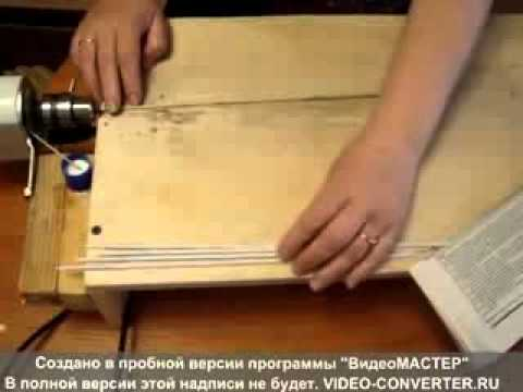 Самодельный станок для плетения из газетных трубочек