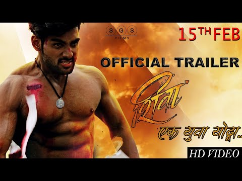Download Shiva | Marathi Movie | Official Trailer | 15 FEB | Siddhant More | Yogita Chavan | Tanvi Hegde