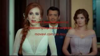 Лучшая свадьба Defne & Ömer