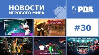 Новости игрового мира Android - выпуск 30 [Android игры]
