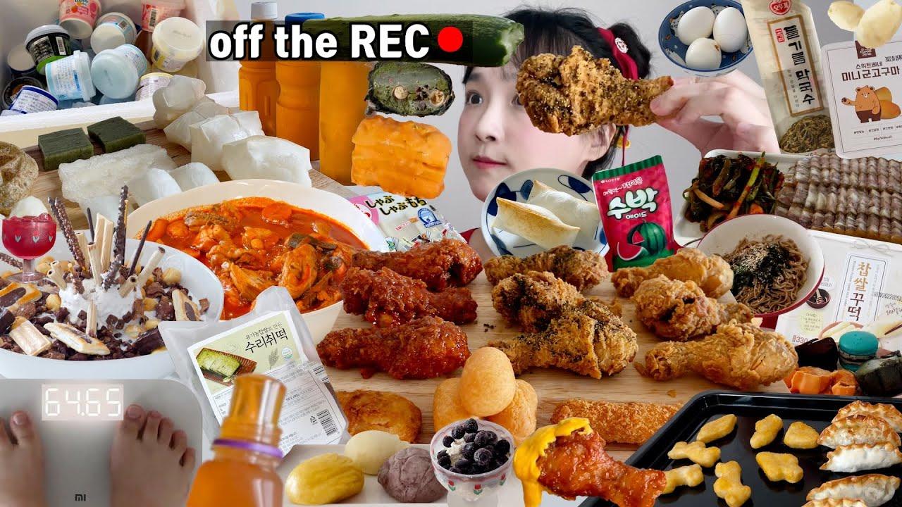 [옾더레] 결국 최고 몸무게 찍어버렸다😔+벤츠 부서짐 | bbq황금올리브닭다리,꿀젤리,초코탕,고기리들기름막국수,새우스틱,치즈볼,응급실닭볶음탕,편육,치즈떡,너겟,만두 등 :D