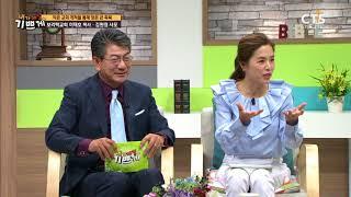 작은 교회 개척을 통해 얻은 큰 축복_이재호목사,김원정 사모(보리떡교회) 내가 매일 기쁘게 20171011