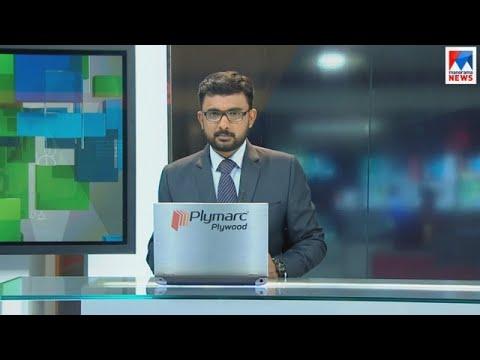 എട്ടു മണി വാർത്ത | 8 A M News | News Anchor - John Mathew | April 22, 2018