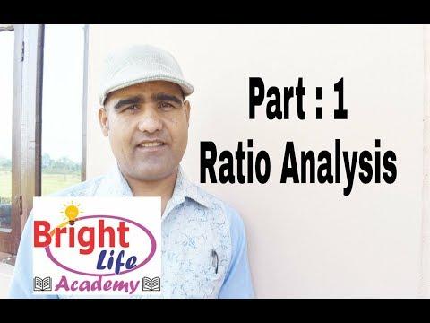 Ratio Analysis Part 1|| Financial Statement & Analysis|| Financial Management