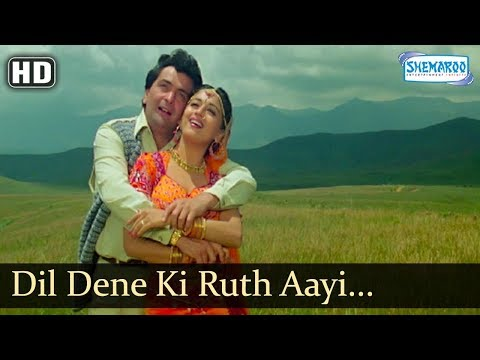 Madhuri Dixit & Rishi Kapoor Song  Dil Dene Ki Ruth Aayi HD  Prem Granth  Best Romantic Song