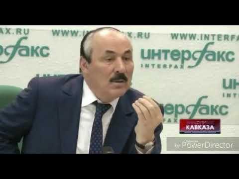 Бывший глава Дагестана про науку и религию!! Сказочный дал*аеб.,