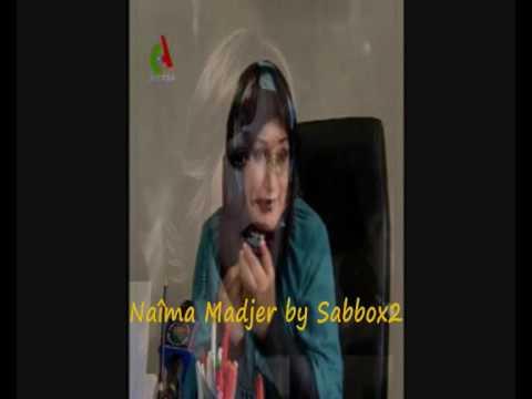 Naïma Madjer 16 ans après