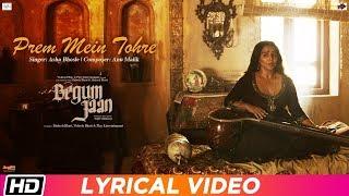 Prem Mein Tohre | Lyrical | Begum Jaan | Asha Bhosle| Anu Malik| Vidya Balan| Srijit Mukherji